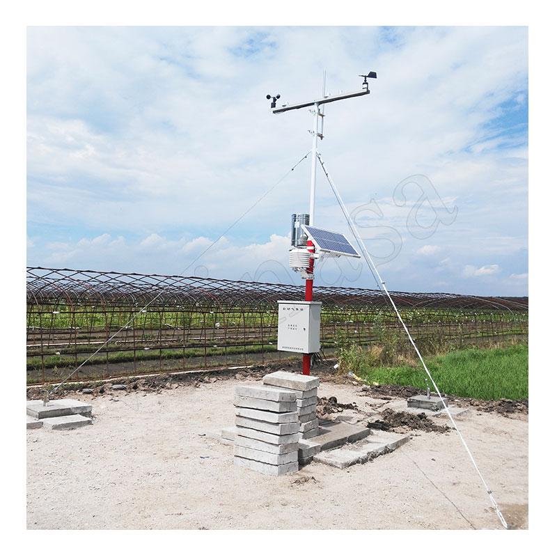 农场种植气象站MAWS016X